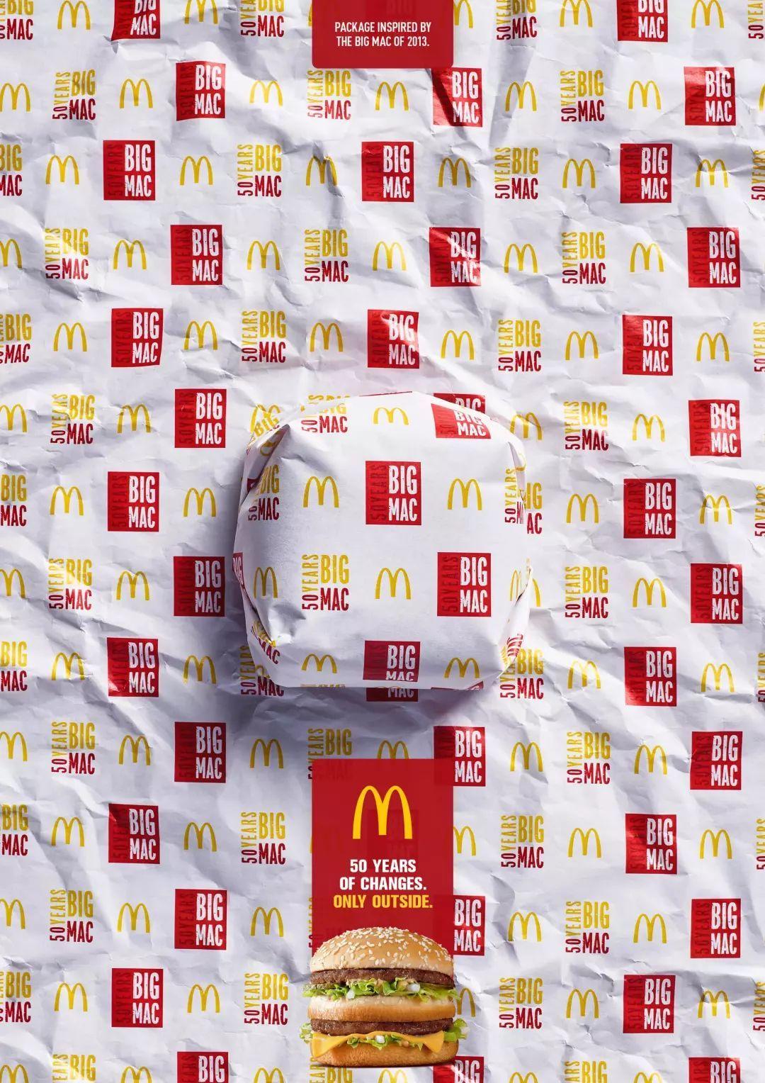 广告海报设计欣赏  有哪些优秀的快餐广告海报
