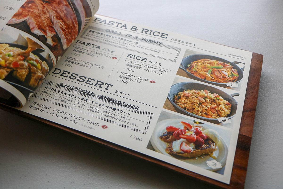 大排档菜单设计怎么做 九个步骤做出优质菜单