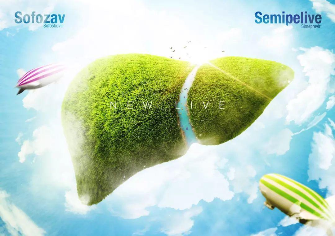 广告海报设计欣赏  有哪些优秀的医药产业广告海报