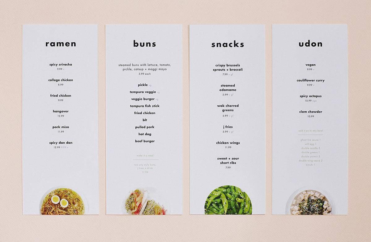 西餐厅菜单设计要点分享 学会做菜单其实很简单