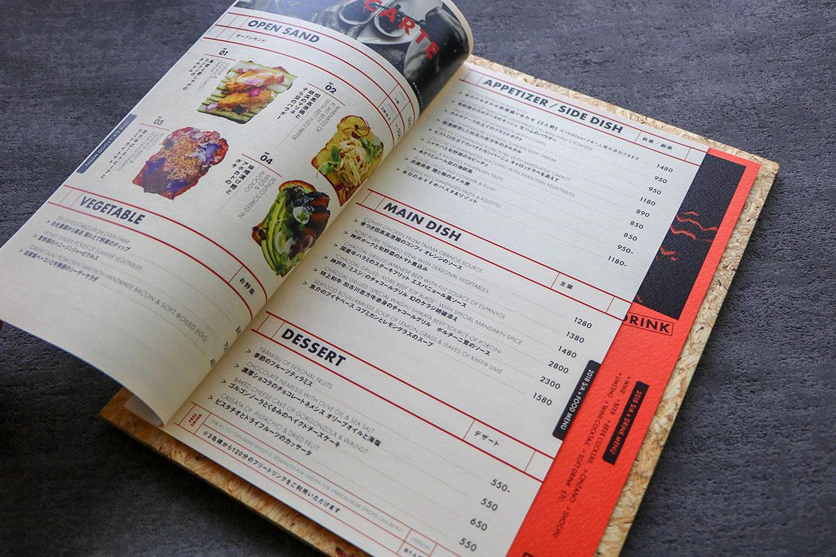 大排档菜单设计怎么做 教你轻松做出好菜单