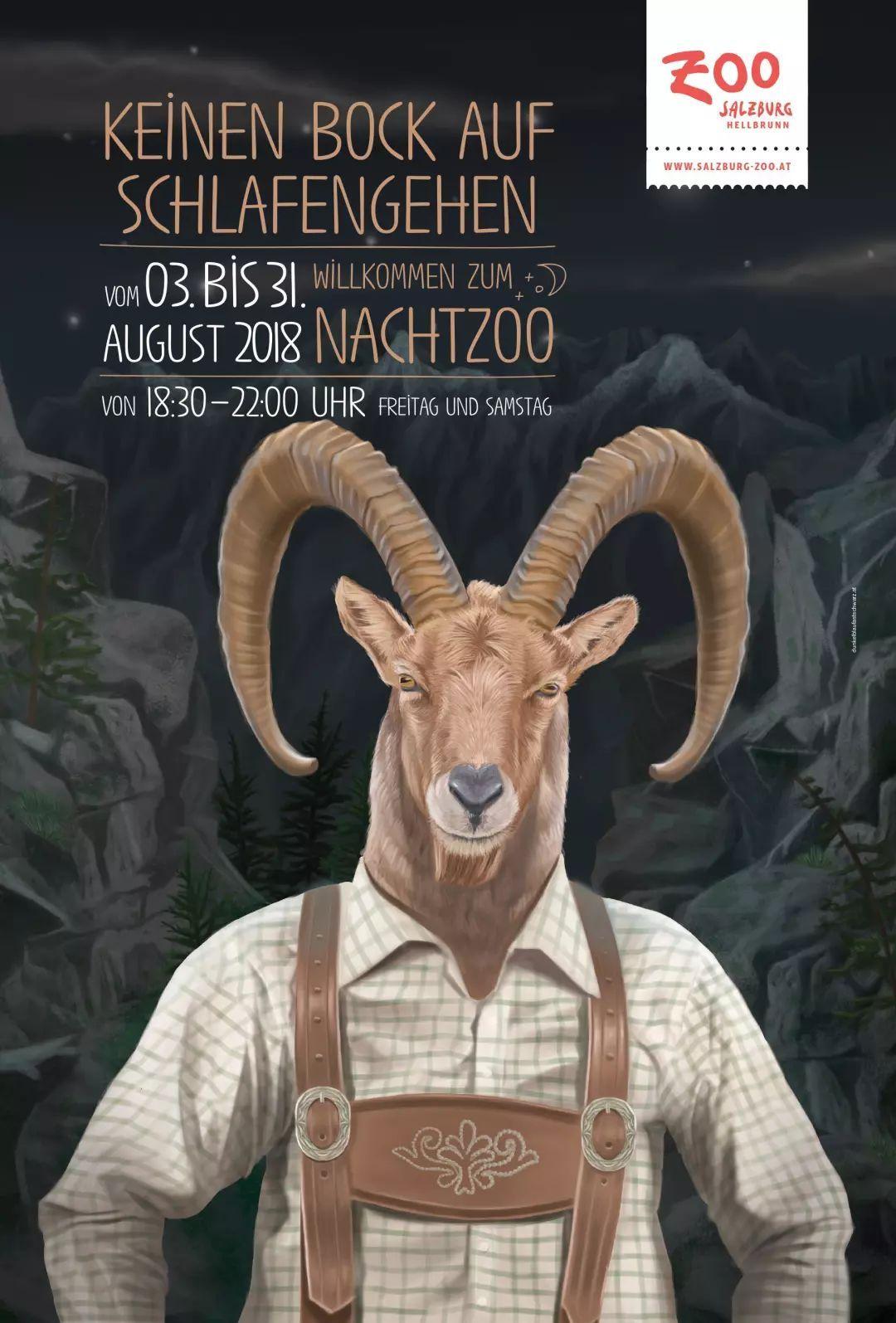 广告海报设计欣赏  有哪些优秀的动物园广告海报