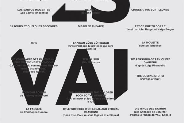 海报设计教程  设计师一定要知道创意设计思路