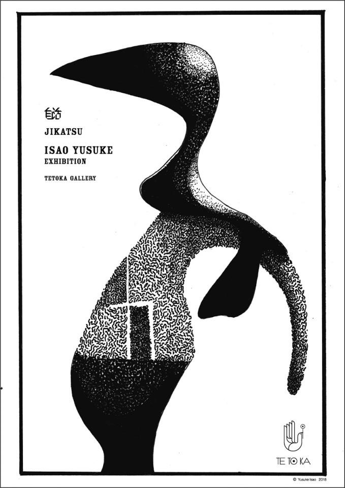 海报设计教程  高逼格的黑白色系海报设计怎么做