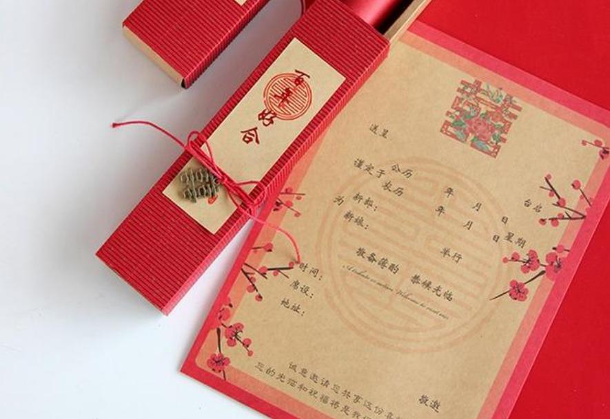 婚宴邀请卡设计款式分享 满满的中国风才最喜庆
