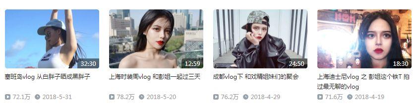 vlog视频设计封面选择 视频封面有多少种类型