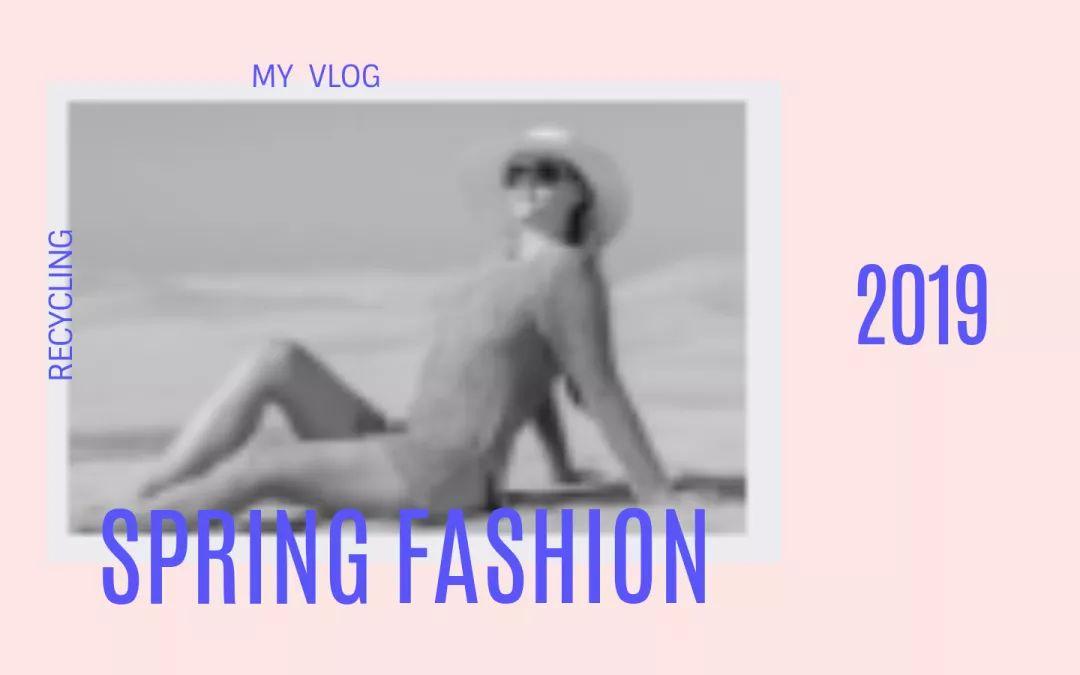 vlog视频设计技巧 封面设计切忌这样做