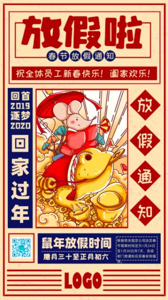 """玩转创意的春节海报设计案例赏析 """"谐音""""也能玩出花样"""