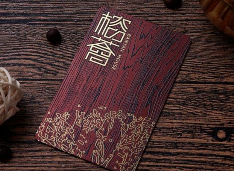 精致会员卡设计赏析 尊贵身份的象征