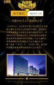 为梦想而战公司招聘H5 公司团队微商事业单位发布招聘信息