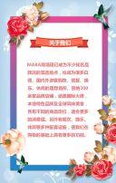 七夕情人节 促销 商场打折 宣传 新品上市  产品推广