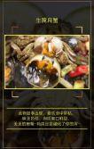地方特色美食、小吃、电商、微商食品推广,介绍、