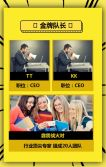 招聘 企业招聘 人才招聘 通用招聘 最新招聘 互联网招聘 广告公司招聘 高端大气