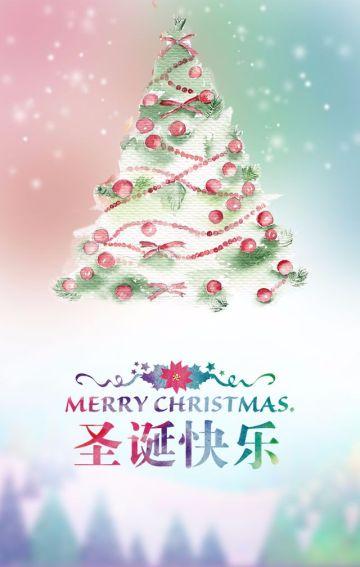 圣诞节祝福函