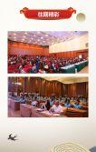 国风山水简约意境风格企业会议邀请函展会峰会研讨会H5