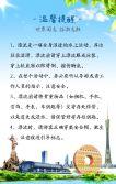 广州旅行团报名啦