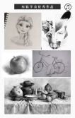 美术手绘画素描培训班招生报名