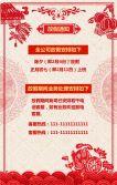快闪高端剪纸2019春节贺卡新年祝福公司企业宣传