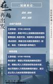 高端商务企业宣传企业画册公司宣传