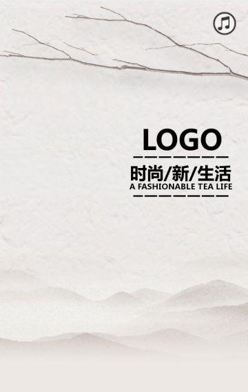 产品介绍 企业宣传