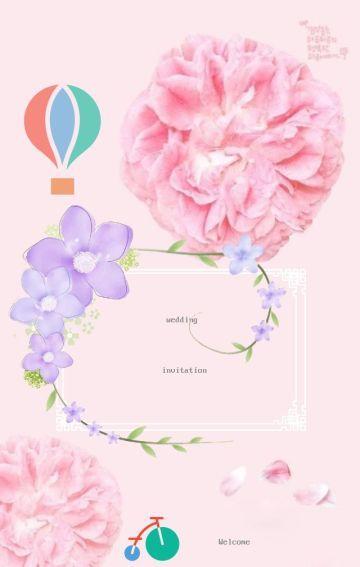 粉色浪漫系列