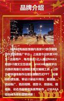 国庆、国庆节、国庆促销活动、商城促销、促销商品、秋季服装促销