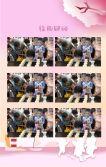 幼儿园六一儿童节活动邀请函粉色系卡通手绘风格