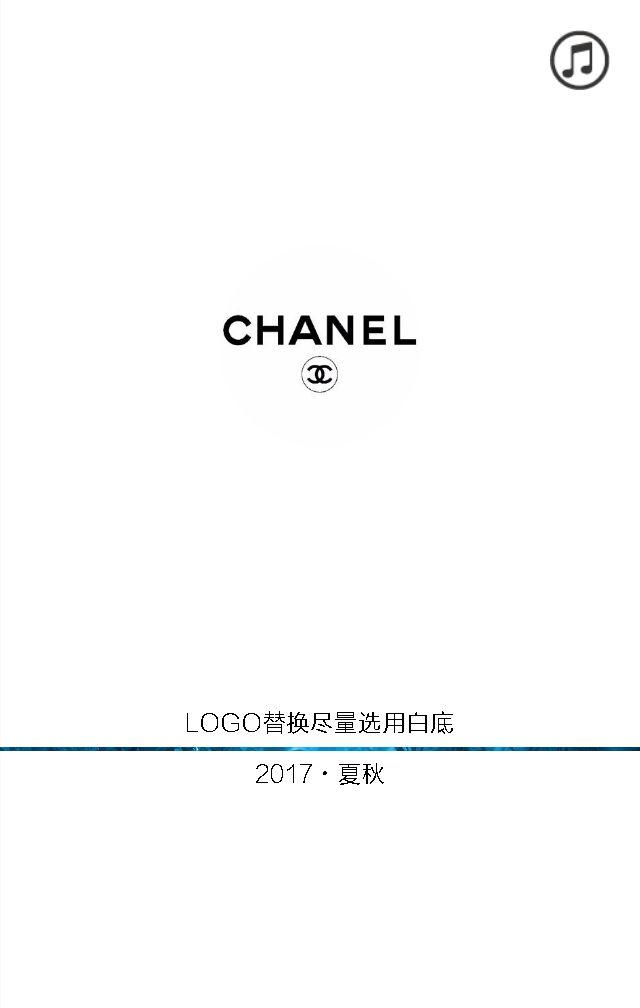 奢侈品宣传模板 1.5版