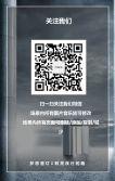 2019商务简约大气创意快闪社会校园招聘H5