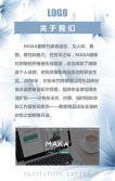 2019简约清新蓝新品发布会议会展邀请函H5模板