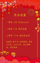 年会 年会邀请函 邀请函 年终盛会 企业年会 红色喜庆 中国风 会议邀请函