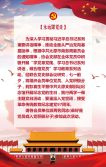 七一建党节邀请函表彰大会政府机关党建工作总结