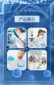 医疗主题整形整容医疗技术邀请函