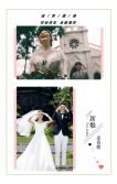 时尚杂志风婚礼邀请函请柬请帖H5