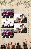 毕业纪念册/我们毕业啦