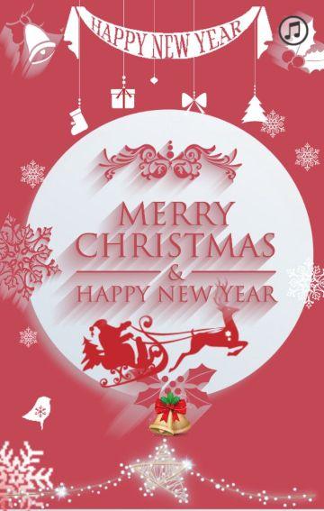 圣诞节新年公司贺卡