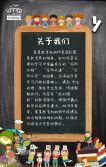 暑期暑假加强培训辅导班招生宣传H5加强班招生通用模板!