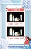 时尚唯美浪漫三八女神节妇女节女王节企业贺卡通用宣传H5