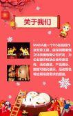 时尚欢乐元宵节促销宣传祝福通用模板