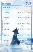 【2018企业高端招聘/企业简介宣传】H5