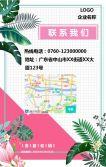 春季促销清新自然新品促销优惠活动H5海报模板