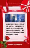 唯美浪漫三八女神节妇女节女王节企业祝福通用宣传H5