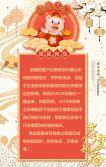 2019新春祝福贺卡金猪送福祝福H5