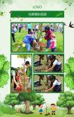 植树节活动植树造林公益宣传保护环境爱护环境312植树节公司植树学校植树