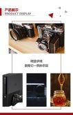 【企业宣传】18页中国红高端企业宣传企业简介产品展示团队风采H5