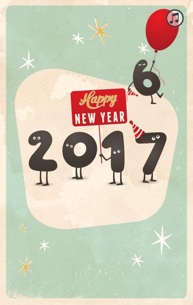 2017新年暖心祝福贺卡