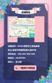 3.8浪漫唯美女神节商机促销活动宣传H5模板