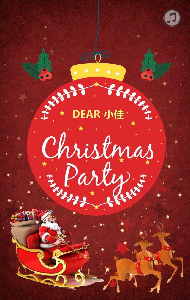 圣诞节个人祝福节日贺卡3