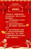 2019春节新年猪年中国风红色喜庆企业新年贺卡祝福春节贺卡拜年贺卡