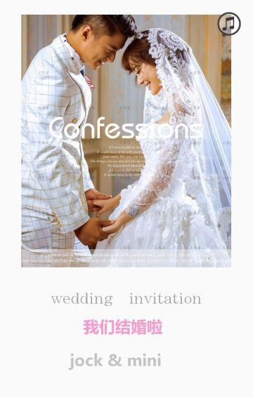 韩式最美婚纱邀请函模板